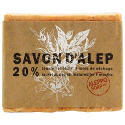 Savon d'alep 20% Laurier ALEPPO SOAP 180g