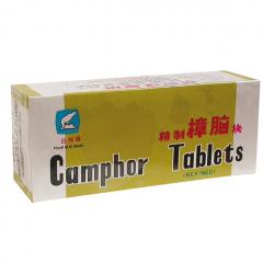 Camphor Camphre tablettes paquet 250GR